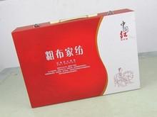 盒礼品床单礼盒三件套四件套礼盒套装 老粗布包装 礼盒精美粗布包装