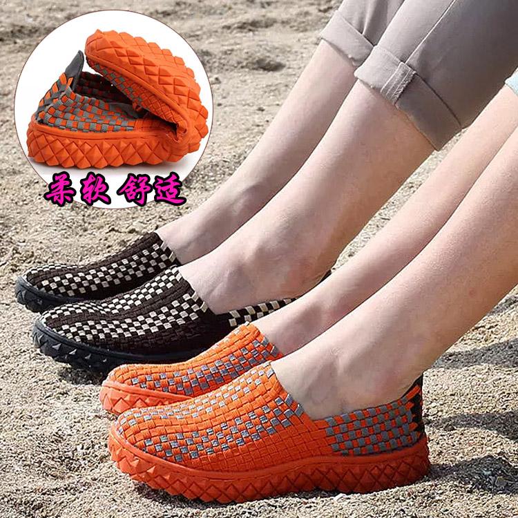 套脚软底情侣鞋