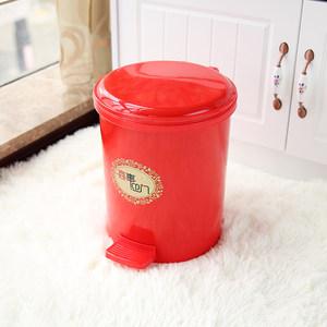 泰禾喜庆垃圾桶结婚庆典大红色卫生桶脚踏式客厅卧室厨房用有内桶