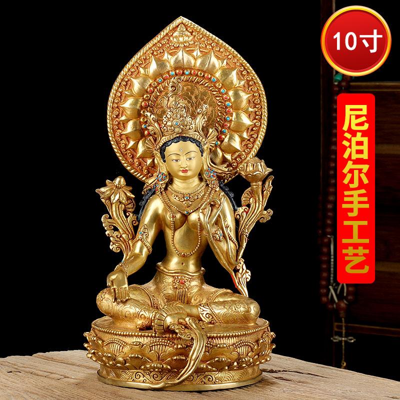 Религиозные товары Артикул 598106880391