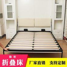 省空间隐形壁柜墨菲床衣柜一体正侧翻书桌沙发款环保板材全屋定制