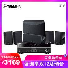 Yamaha/雅马哈RX-V283/P41数字5.1家用家庭影院功放音响音箱套装
