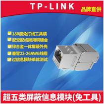 网线RJ45对超五类纯铜网线4DCECAUTP4P3B网线LINKD
