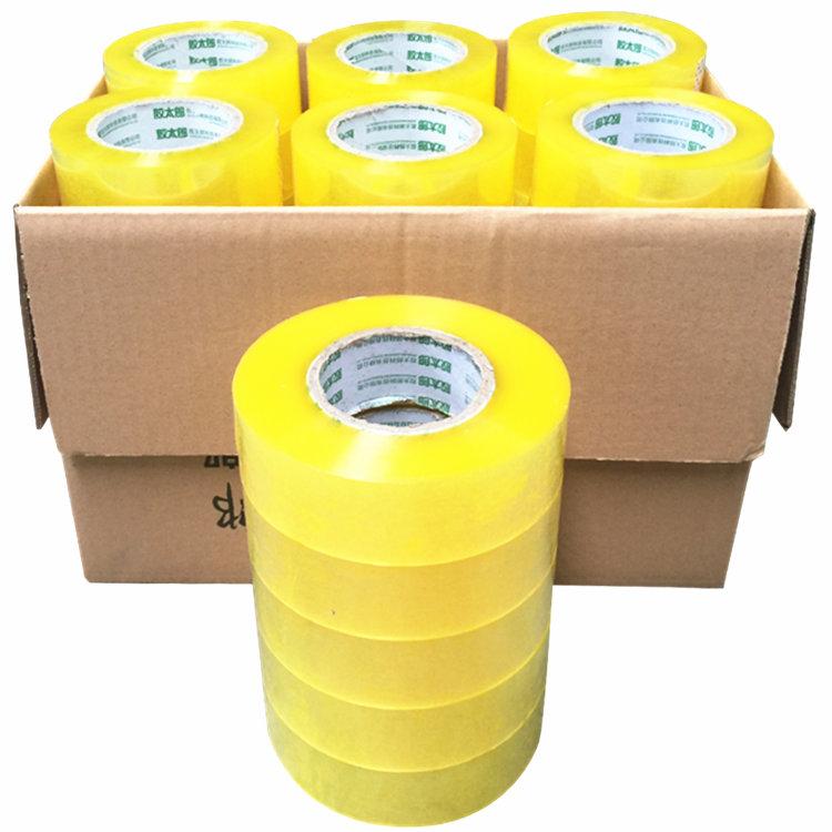【整箱多至60卷 整箱送封箱器】透明胶带供应 封箱胶带纸封口胶布