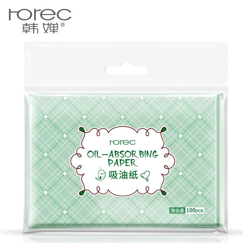 韩婵吸油纸100片面部男女士控油清洁毛孔保湿碳素面纸脸部去油纸