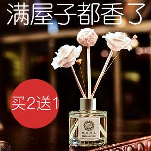 空气清新剂香薰精油家用室内熏香卧室持久留香香水卫生间厕所除臭