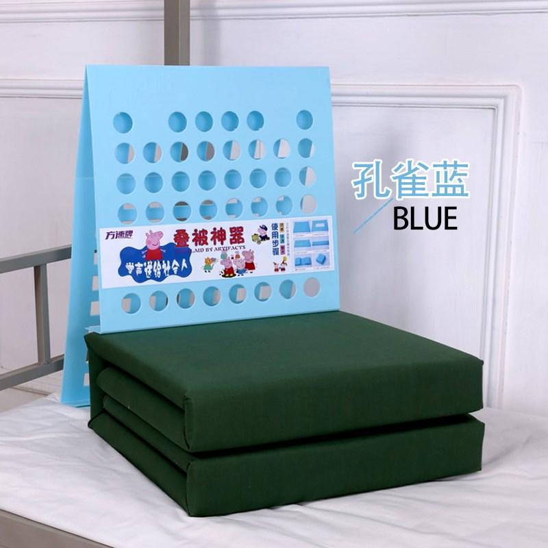 叠被神器塑料军旅军训标配宿舍豆腐干军被被子必备神器多功能实用