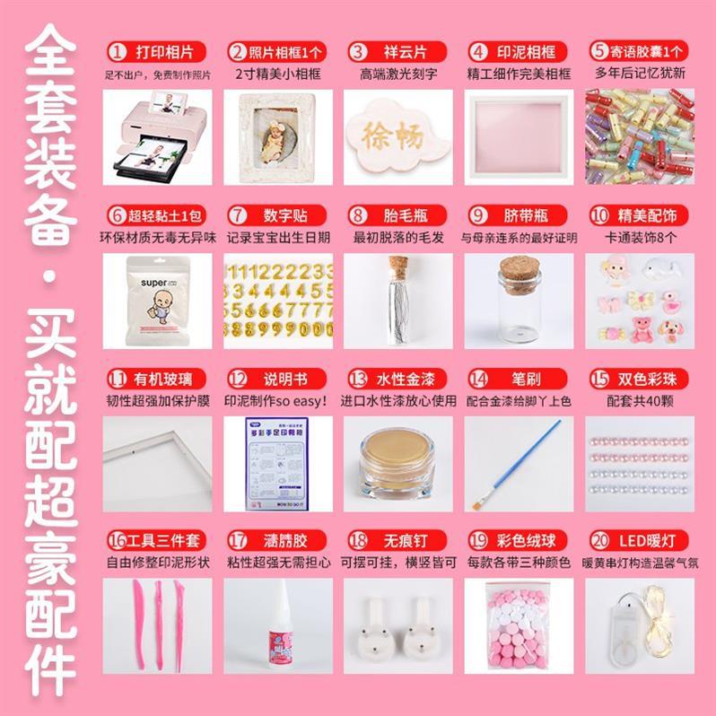 Детские сувениры Артикул 599790620818