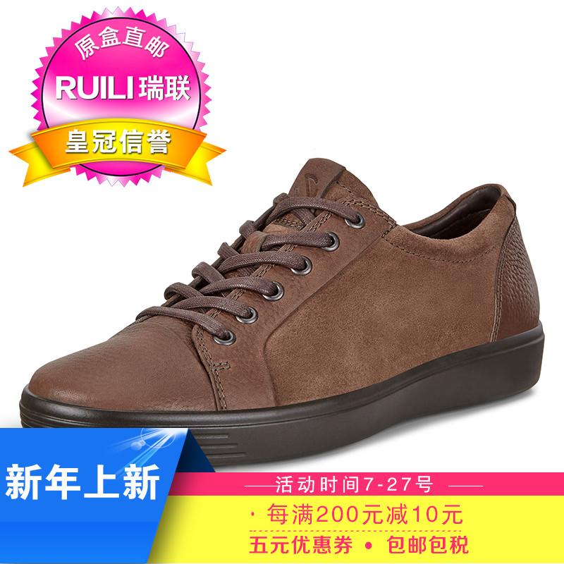 瑞联ECCO爱步 系带休闲舒适男鞋板鞋 柔酷 430974国内现货正品