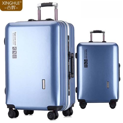 男士商务密码箱皮箱子行李箱拉杆箱24寸拉链款提手个性男女旅游超