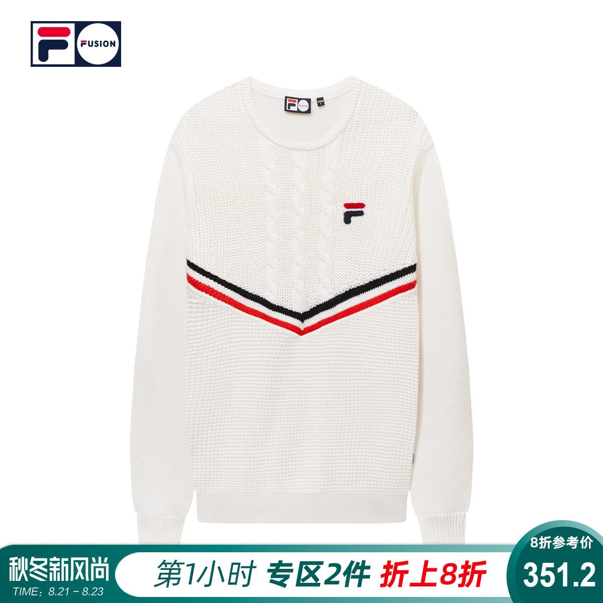 Спортивные куртки / Свитера Артикул 583114437873
