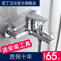卫生间淋浴花酒套装智能恒温妇洗增压喷头太空铝家用花洒套装正品