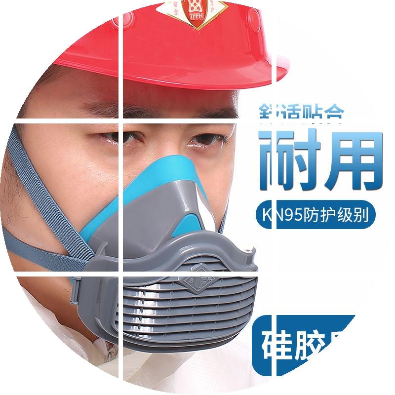 硅胶防尘口罩 男女透气工业粉尘打磨可清洗劳保煤矿装修电焊面具