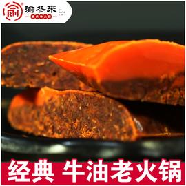 重庆火锅底料512g正宗四川成都家用牛油麻辣烫超麻辣香锅商用调料图片