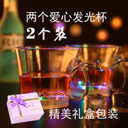 Creative acrylic pouring water to brighten colorful glowing cup bar nightclub flashing wine glass new gift