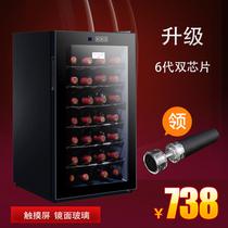 支电子红酒柜恒温酒柜家用茶叶冷藏柜小型迷你酒柜雪茄柜vnice12