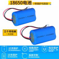 逆变器锂电池12v30AH40AH50AH锂电池磷酸铁锂锂电池13V40AH防水