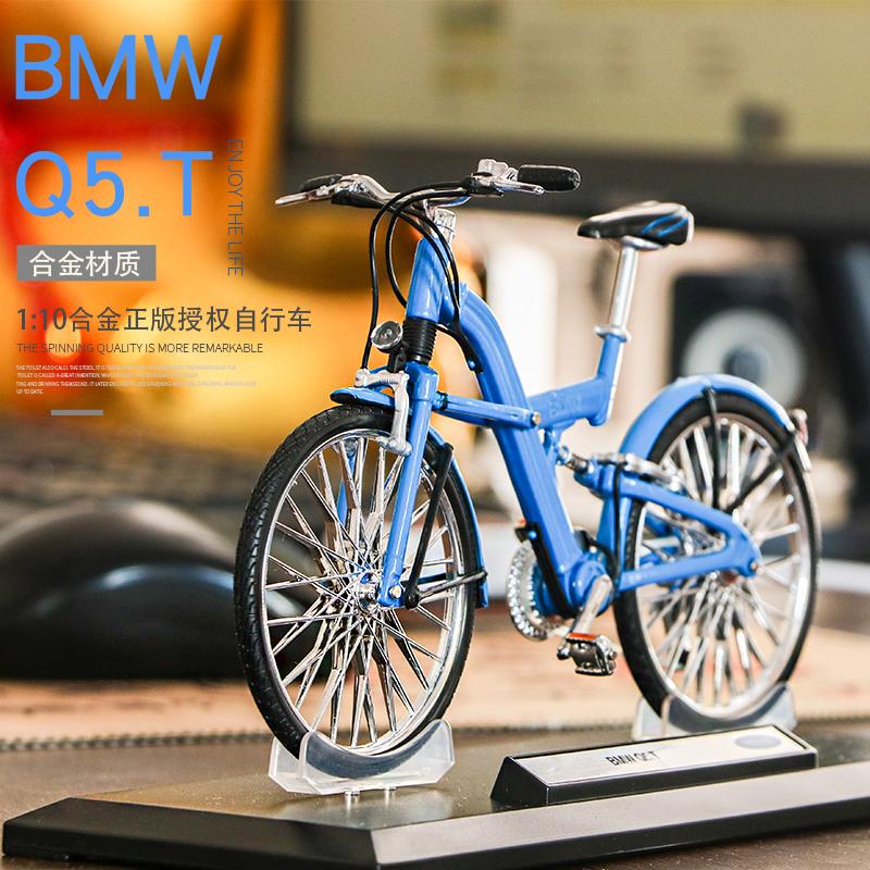 公路车自行车模型