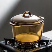 摩登主妇法国乐美雅明火直烧玻璃锅晶彩透明焖烧锅耐高温汤锅炖锅