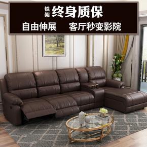头等太空舱沙发 客厅转角贵妃组合功能真皮沙发椅 影院沙发椅子