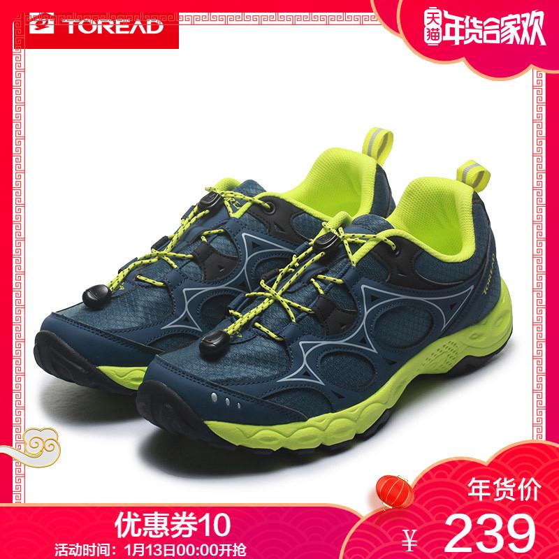 【清仓特卖】探路者男鞋 春夏防滑耐磨跑步鞋男式徒步鞋kfaf81313