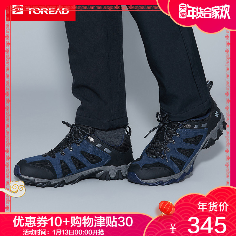 探路者徒步鞋 秋冬户外情侣男耐磨防滑透气徒步鞋KFAF91364T