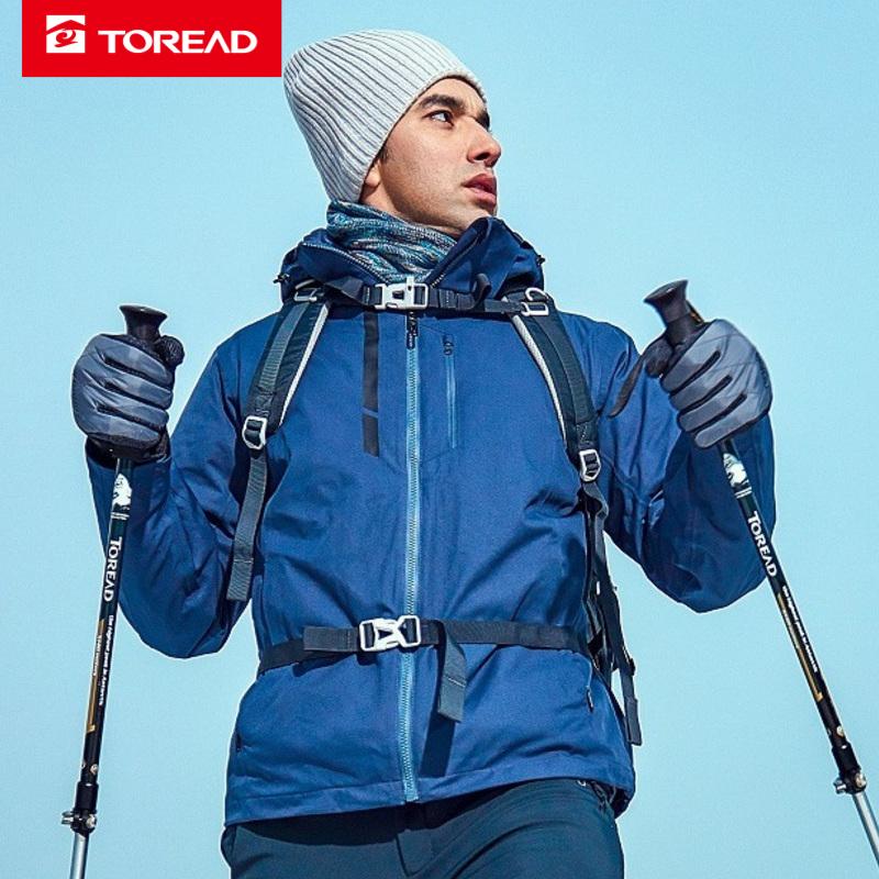 探路者冲锋衣 秋冬户外男式防水透湿TiEF PRO-X2套绒冲锋衣91115