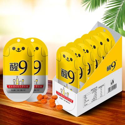 韩国风味解酒糖正品笑脸醒酒软糖果喝酒应酬不醉解酒接吻快速醒9