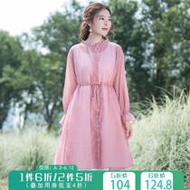 秋装新款韩版时尚立体花朵蕾丝拼接打底衫2017雪纺衫