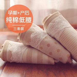 孕妇内裤纯棉低腰初期女透气怀孕期全棉抗菌4-7个月2-6裤头孕早期