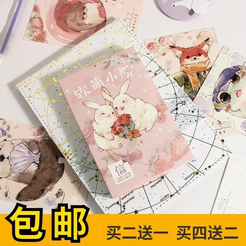 Почтовые открытки Артикул 597793232801