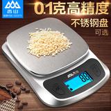 香山电子秤厨房秤克称电子称家用小型秤烘焙食物称重电子厨房用称