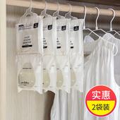 日本干燥剂防潮剂衣柜家用室内房间可挂式宿舍除湿袋悬挂式吸潮盒