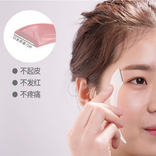Japanese professional eyebrow trimmer beginners male and female eyebrow artifact set cosmetics eyebrow trimmer tool eyebrow knife