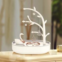 日本首饰挂架摆件创意家用挂耳环架子饰品项链戒指收纳架展示架