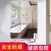 镜子贴墙宿舍学生小境子浴室卫生间自粘玻璃镜洗手间家用简约现代
