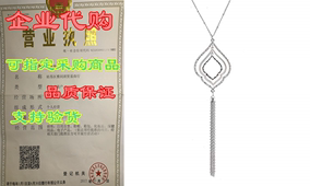 YOUMI Long Tassel Pendant Y Necklace Hollow Out Layered Rhom