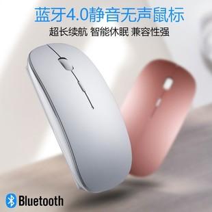 暢銷適用macbook蘋果藍牙鼠標4.0女生air筆記本電腦靜音無線鼠標