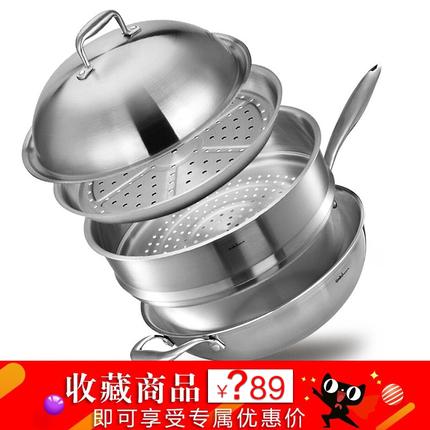 timiko32炒锅电磁炉锅