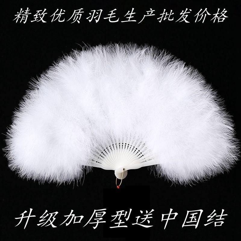 2018新款红色中老年道具黑色女式文艺酒红简易白色扇子羽毛中国古