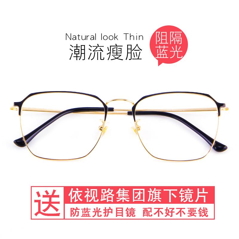 陌族8012防蓝光眼镜