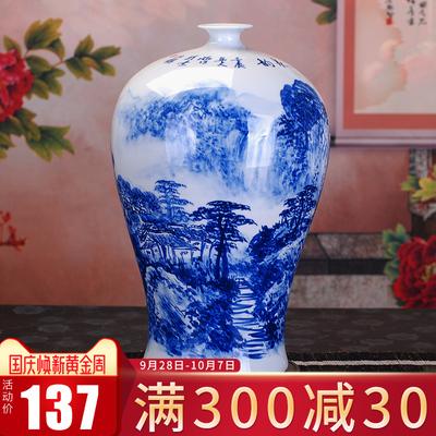 153景德镇陶瓷名家吴文瀚手绘青花瓷花瓶石榴 国画山水 收藏证书