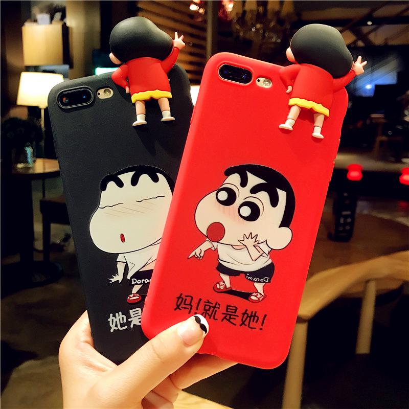 数码_柒柒数码 iPhone6s Plus/7Plus卡通手机软壳1元优惠券