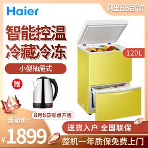 小型抽屉式Haier冷冻切换顶开式冷柜冷藏