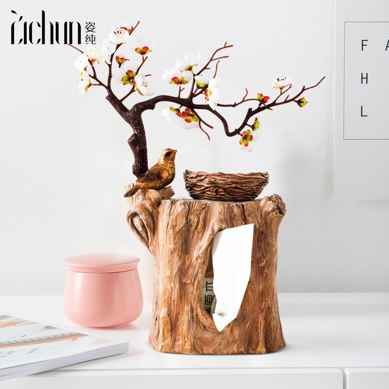 新中式纸巾盒北欧ins 多功能家用客厅创意抽纸盒简约茶几收纳摆件