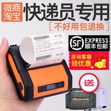 汉印A300蓝牙便携式中通申通百世韵达圆通天天快递电子面单打印机