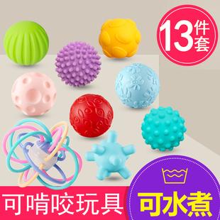 婴儿玩具宝宝触感球抚触球曼哈顿手抓球触觉感知按摩球0-6个月123