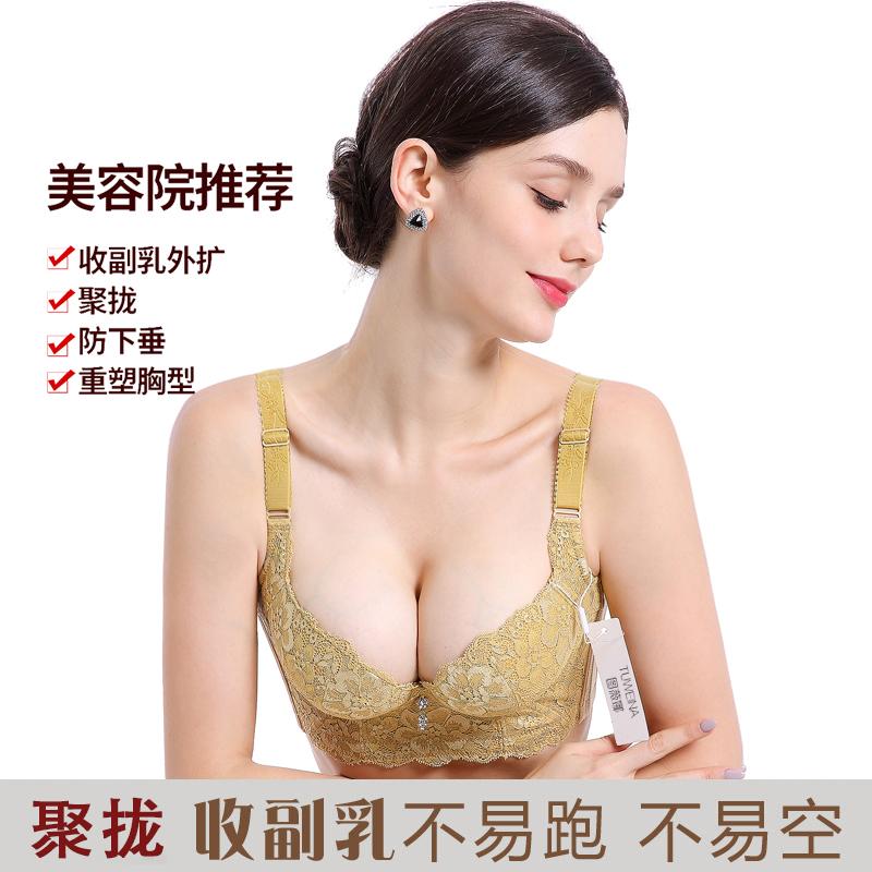 美容院文胸调整型小胸厚收副乳矫正外扩下垂美背聚拢文胸内衣胸罩