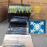 High quality marine sealing tape modified asphalt waterproof tape 15cm and 10cm*20m*