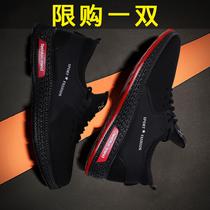 学生潮东2017秋季男鞋新款男士透气帆布鞋低帮耐磨防滑休闲鞋
